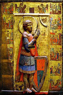 Святой Георгий с житием. Византийская икона