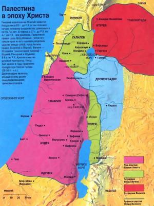 Карта Палестины в эпоху Иисуса Христа