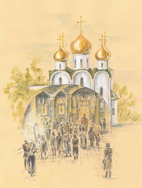 Иллюстрация: художник Ирина Савинова