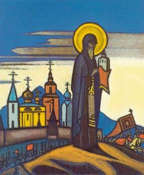 Н.К.Рерих. Святой Сергий Радонежский. Эскиз. 1930-е. МЦР, Москва