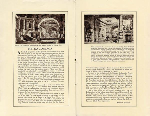 Статья Н.К. Рериха «Пьетро Гонзага» в журнале «Theatre Arts Magazine» (1922, т. 6, № 4)