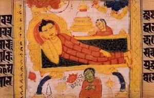 Вступление Будды в Паринирвану. Санскритский манускрипт. Наланда, Бихар, Индия. Период Палов