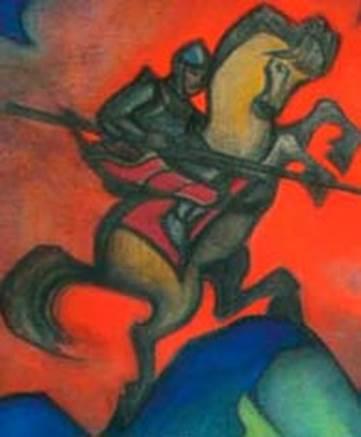 Н.К.Рерих. Бум-Эрдени. 1947. Фрагмент