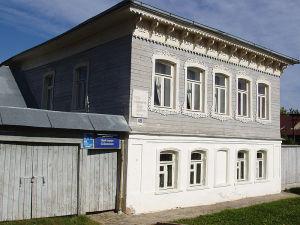 Дом-музей К. Э. Циолковского в Боровске (бывший дом М. И. Полухиной)