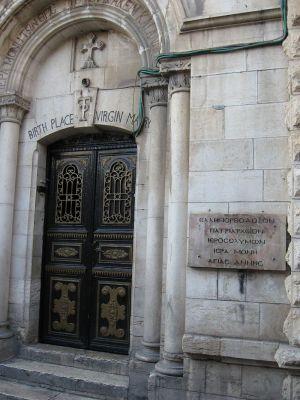 Вход в монастырь святой Анны, находящийся, по православному преданию, на месте дома святых Иоакима и Анны, в котором родилась Богородица. Старый город Иерусалима.