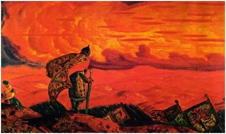 Н. К. Рерих. Стрелы неба – копья земли