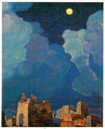 Н. К. Рерих. Мехески – лунный народ