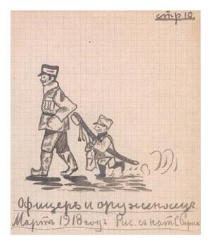 С.Н. Рерих. Офицер и оруженосец. Март 1918 год