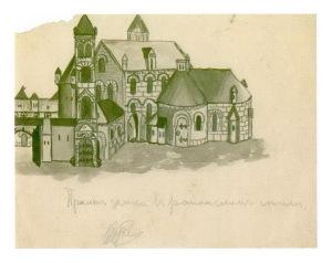 С.Н. Рерих. Проект замка в романском стиле. 1917