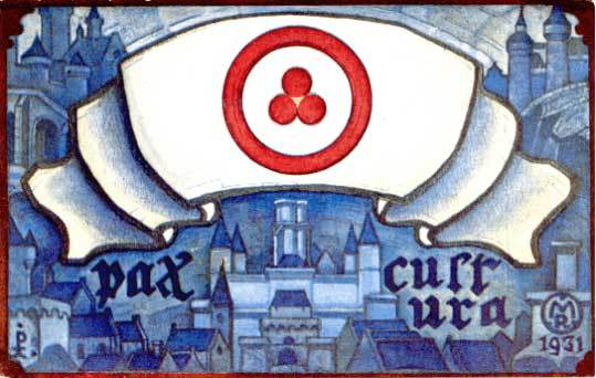 Н. К. Рерих. Знамя Мира. Пакт Культуры