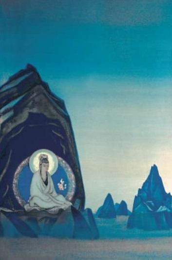 Н.К.Рерих. Агни-Йога. Проект фрески (II). 1928. Частное собрание, США