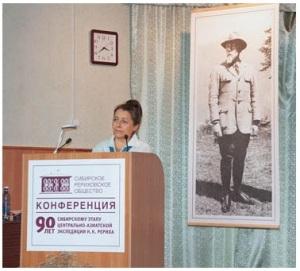М.В. Чистова
