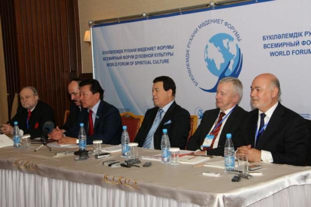 Пресс-конференция членов президиума Всемирного Форума Духовной Культуры