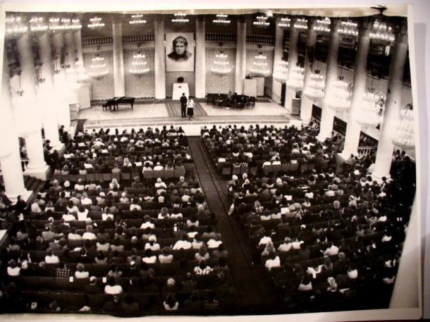Вечер памяти Е.П.Блаватской в Колонном зале Дома Союзов