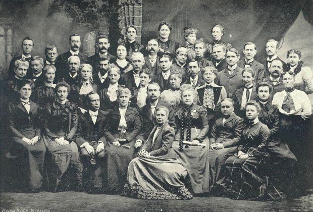 Первый съезд членов Храма Человечества, город Сиракьюс, октябрь 1900 г.