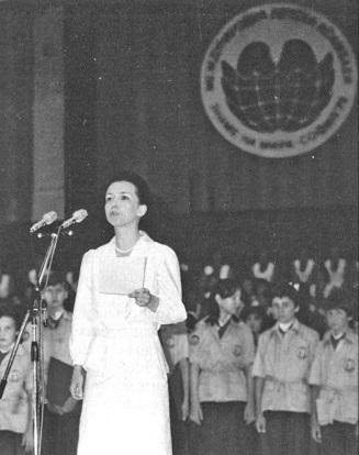 Выступление Л.Живковой на Ассамблее «Знамя мира». 1979