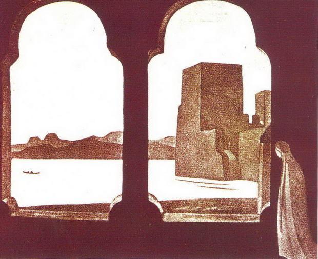 «Cor ardens», (Пылающее сердце), Рерих Н.К. 1918