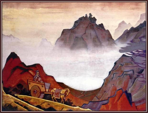 Конфуций справедливый, 1925 г. Музей им. Н.К. Рериха, Москва, Россия