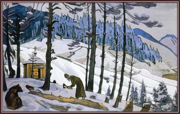 Сергий – строитель, 1925 г. Музей им. Н.К. Рериха, Москва, РФ