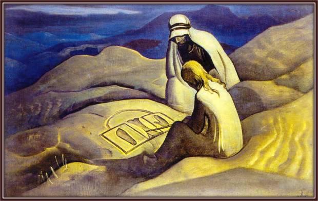 Знаки Христа, 1924 г. Музей им. Н.К. Рериха, Москва, Россия