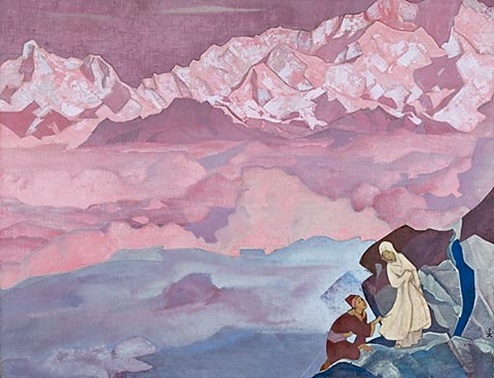 Ведущая. 1924