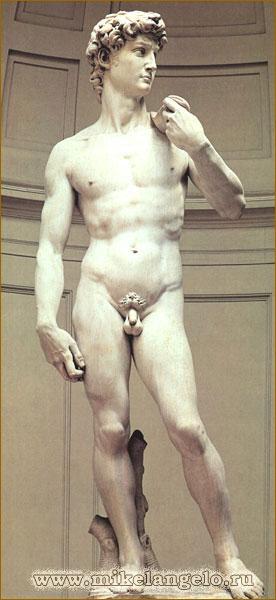 Мрамор. 1501-1504. Микеланджело Буонарроти. Художественная академия, Флоренция
