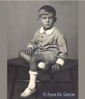 Никите Благово 4 года, 1936 г.