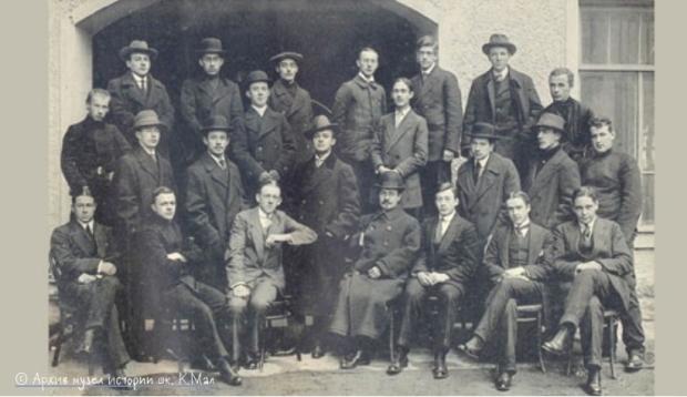 VIII класс Гимназии, 1910 г.