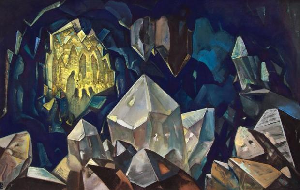 Сокровенное (Сокровище горы). Н.К.Рерих. 1933 г.