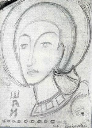 Шанкарачарья (рисунок Е.И.Рерих)