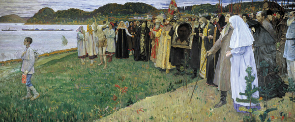 М.В. Нестеров. НА РУСИ (ДУША НАРОДА). 1914 – 1916