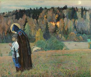 М.В. Нестеров. ВИДЕНИЕ ОТРОКУ ВАРФОЛОМЕЮ (II). 1917