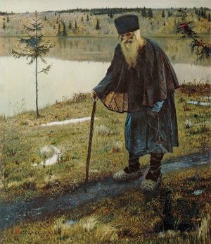 М.В. Нестеров. ПУСТЫННИК. 1888 – 1889