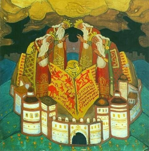 Н.К.Рерих. Голубиная книга, 1911 г. Смоленский государственный музей-заповедник