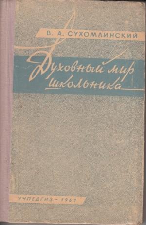2603-58
