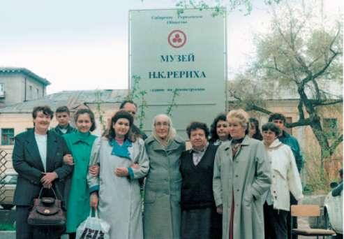 Н.Д.Спирина с сотрудниками СибРО у будущего Музея. 1997
