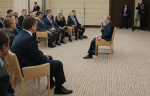 Владимир Путин во время встречи с Клубом лидеров© Михаил Метцель/ТАСС