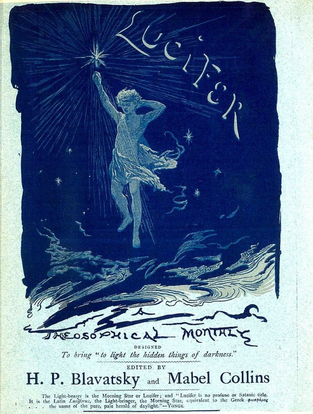 Теософский журнал «Люцифер», где в ноябре 1888 года была опубликована редакционная статья Елены Петровны Блаватской «Теософия — это религия?»