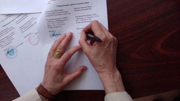 Ауксе Нарвилене подписывает Договор о сотрудничестве между Белорусским государственным университетом культуры и искусств и Комитетом Знамени Мира Литовской Республики