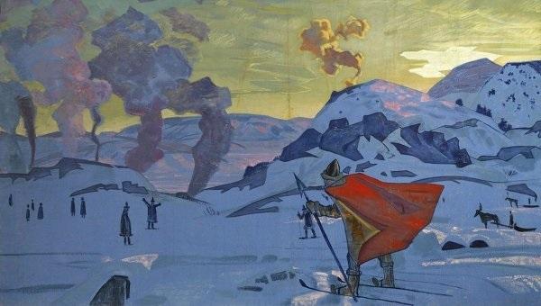 Н. К. Рерих. «Дымы мира» 1917 (1918)