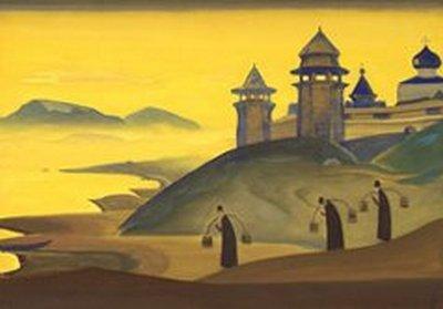Картина Н.К.Рериха «И мы трудимся»
