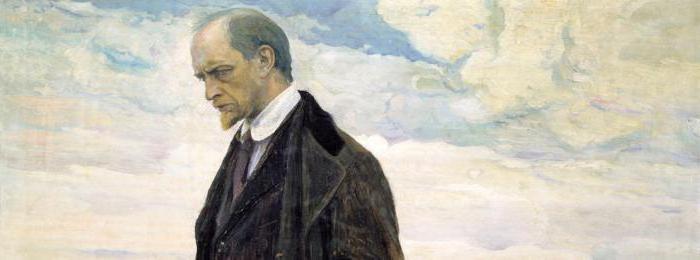 М.НЕСТЕРОВ .  Мыслитель. Портрет Ивана Александровича Ильина