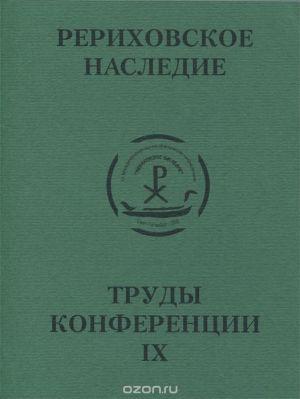 2591-831