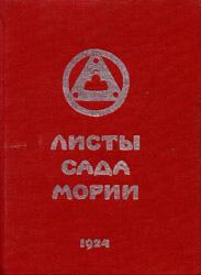 591-216