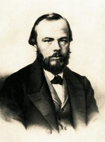 Федор Михайлович Достоевский. 1862