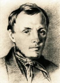 К. Трутовский.  Федор Достоевский. 1847