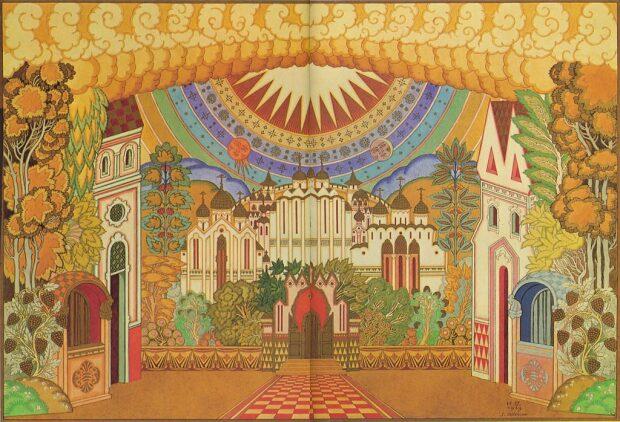 Декорации Ивана Билибина к опере Римского-Корсакова