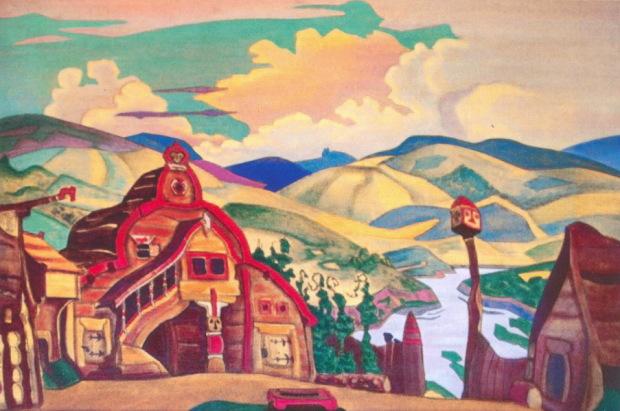 Деревня Берендея Слобода Берендеев) Год1919 или 1921