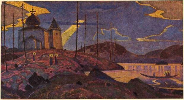 Святые гости. 1923
