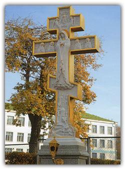 Дивеево - IV удел Пресвятой Богородицы
